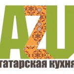 лого АЗУ